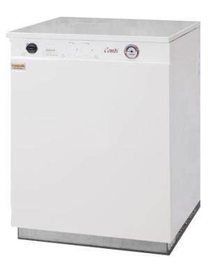 Firebird Enviromax HEC26 Combi Internal 26kW Oil Boiler Boiler